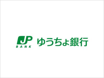 大阪中央郵便局 ゆうちょ銀行大...